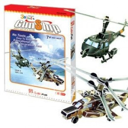 Cubic Fun C025h Gunship Attack Helicopters 3D Puzzle